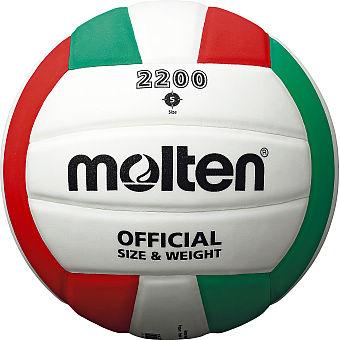Bóng chuyền Molten V5C2200 số 5